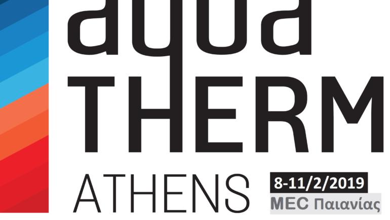 Συμμετέχουμε στην aquaTherm 2019